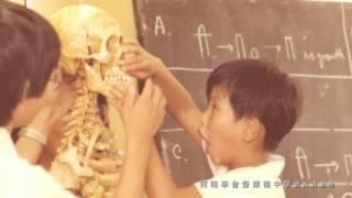 何明華會督銀禧中學校友訪問系列 (一):黃學思、陳浩然