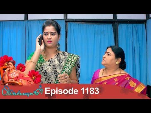 Priyamanaval Episode 1183, 30/11/18