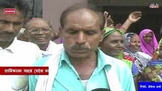 आजमगढ़: अपनी मांगों को लेकर भोजन रसोइयों ने किया प्रदर्शन