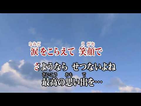 Wii カラオケ U - (カバー) secret base ~君がくれたもの~