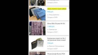 Лайфхаки для покупки и продажи товаров на Avito
