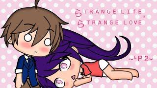 Gachaverse Studio   Strange life, strange love ~2~   Iced Banana