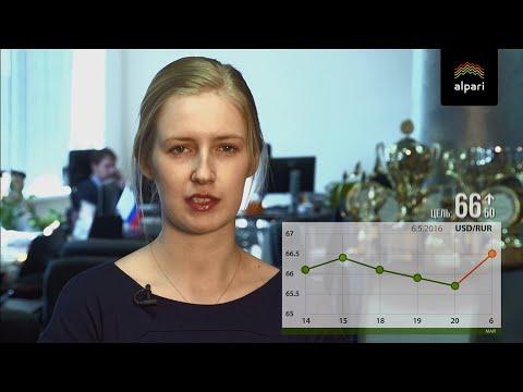 Рубль снизился к доллару на открытии торгов