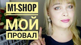 Заработок на партнерке m1 shop ru