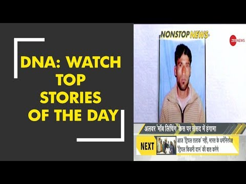 DNA: Non Stop News of July 24, 2018