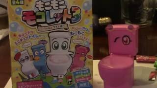 ♥Weird Japanese, Toilet Fizzy Candy || DIY Japanese Candy Mokomoko ♥