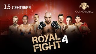 Royal Fight 4