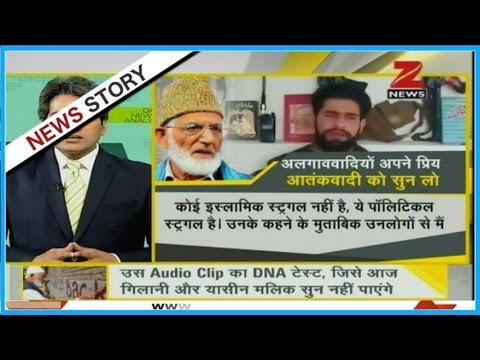 DNA: Terrorists speak out against separatists of Kashmir saying 'We want freedom'