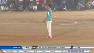 FINAL MTACH DIGHODE V/S KALUNDRE | EX.SARPANCH CHASHAK 2018 | SONARI || FINAL DAY