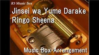 Jinsei Wa Yume Darake/Ringo Sheena [Music Box]