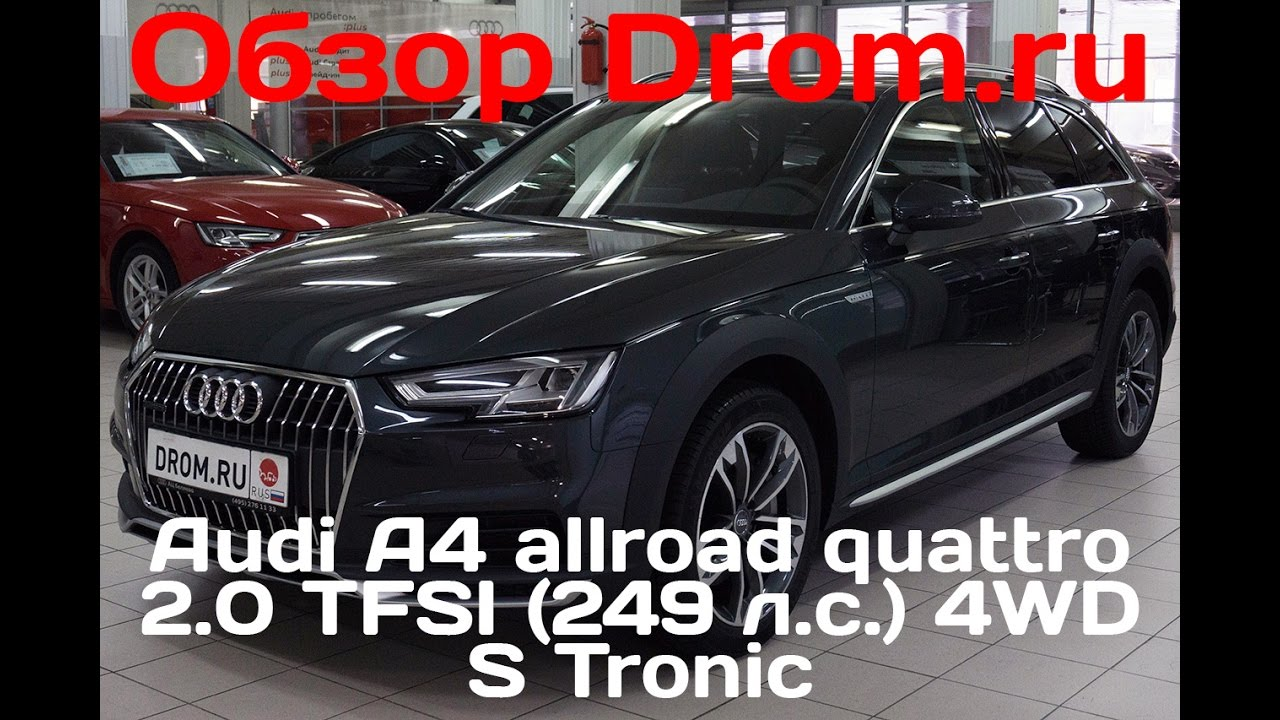 30 matches. Shop for a used audi allroad for sale and in stock at carmax. Com. 4 cylinders, 4wd, 2. 0l engine, automatic transmission, 39k miles, black/black. I don't buy new cars and i had to look pretty extensively to find this 6 speed.