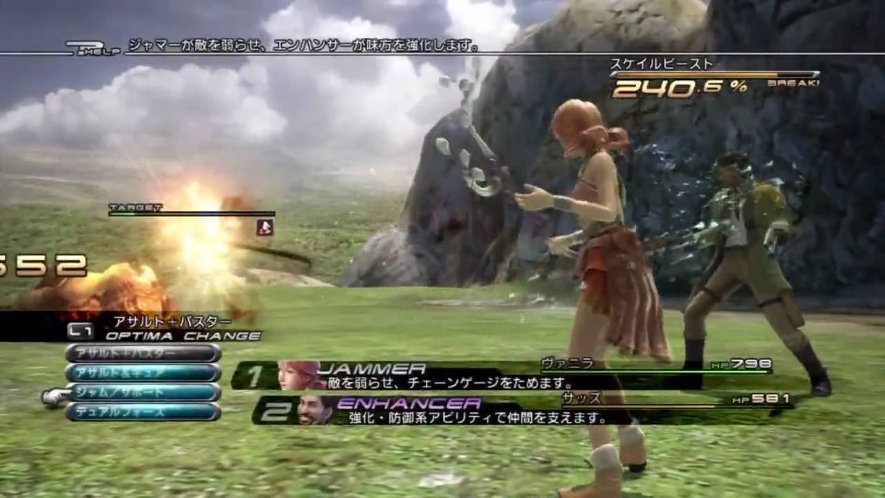 Image result for ffxiii gameplay
