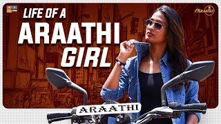 Life of a Araathi Girl || Tamada Media || Araathi