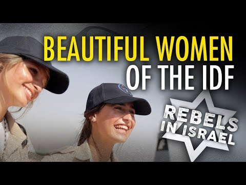 """Katie Hopkins: """"Why are female IDF soldiers so beautiful?"""""""