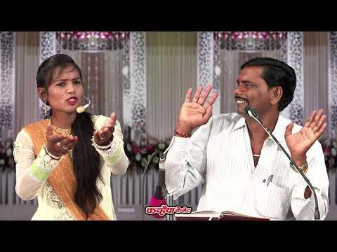 Monaiya Has Ke Bolat Naiyaa / Bundelkhandi Songs  /  Emarid Lodhi /  Priyanka Ahirvar
