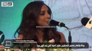 مصر العربية | روتانا وأنغام يهدون الصحفيين كليب أغنية