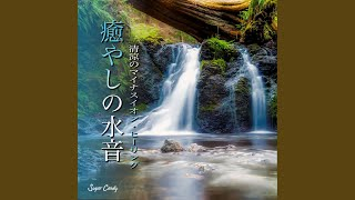 Provided to YouTube by NexTone Inc. 雫の子守唄 · RELAX WORLD 癒しの水音~清涼のマイナスイオン・ヒーリング~ Released on: 2019-08-09 Auto-generated by ...