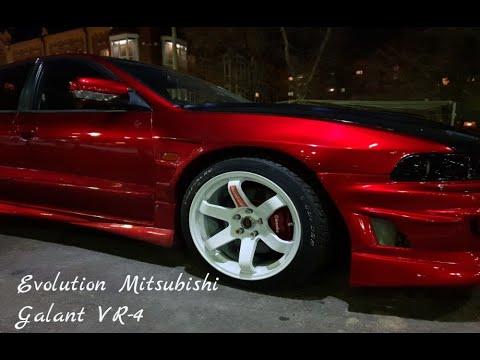 """""""Эволюция Mitsubishi Galant VR-4"""""""
