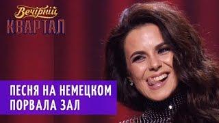НАСТЯ КАМЕНСКИХ и её песня на немецком порвали зал в клочья