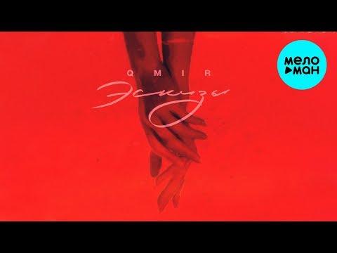 QMIR - Эскизы Single