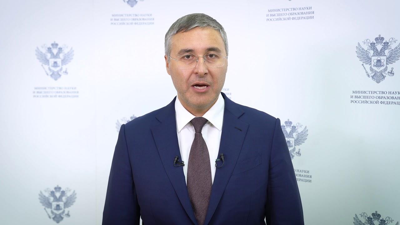 Видеопоздравление с Днем российской науки