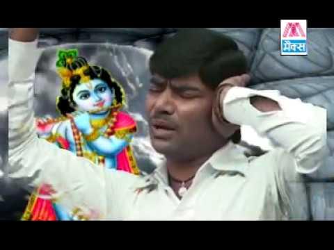 Sun La Ho Krishan Murari Bhojpuri Chatpate Lok Geet Purvanchal Chahi Sung By Bali Ram Yadav,