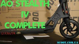 Комплит AO Stealth 4   топовый трюковой самокат на базе SCS