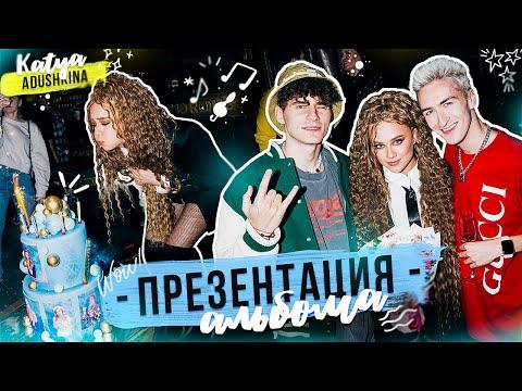 Презентация Моего Альбома? Милохин, Покров, Маруся!!!