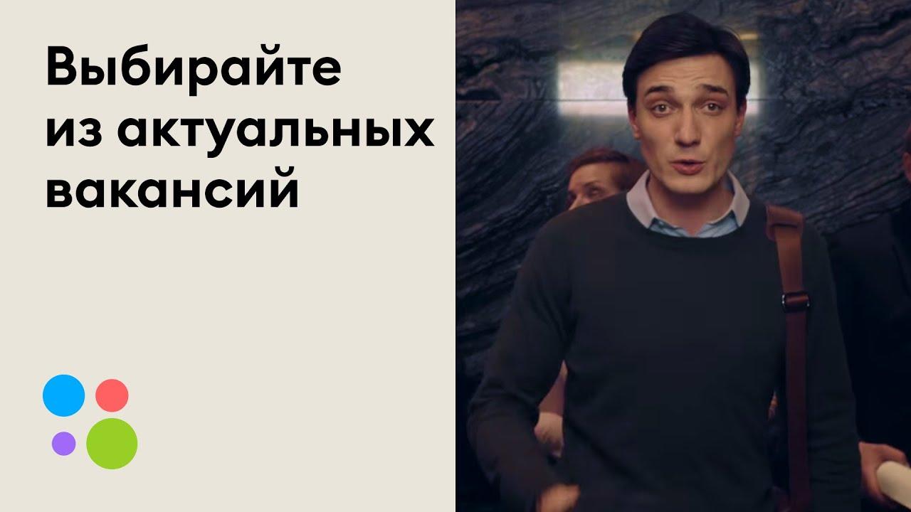 удаленная работа на avito ru.