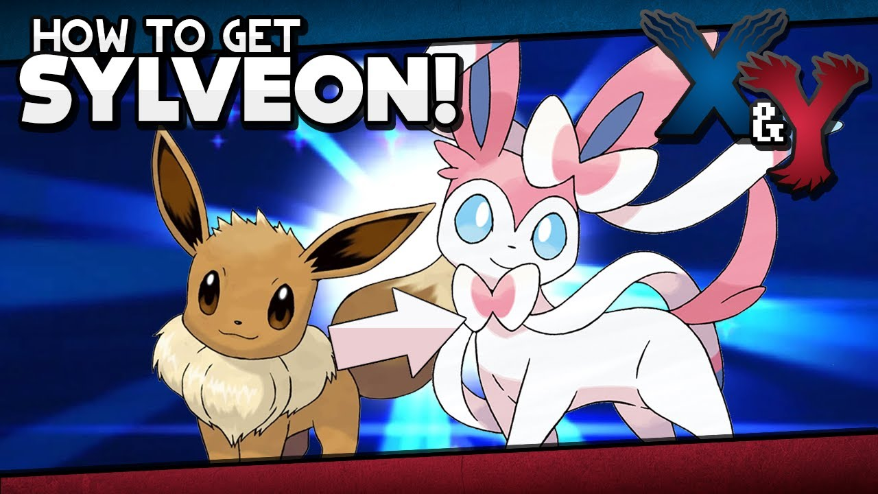 How to get coupon pokemon x and y