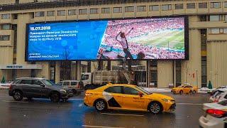 Видеоэкран для РИА «Россия сегодня», г. Москва, Р10