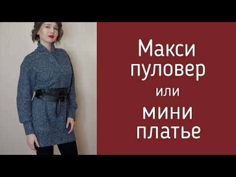 Готовое платье из интересной ткани пошито нашими мастерамииз YouTube · Длительность: 5 мин2 с