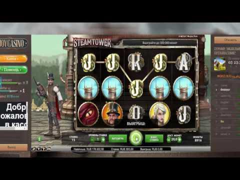 Lucky Ladys Сharm Deluxe Шары Крупный выигрыш1из YouTube · Длительность: 10 мин48 с