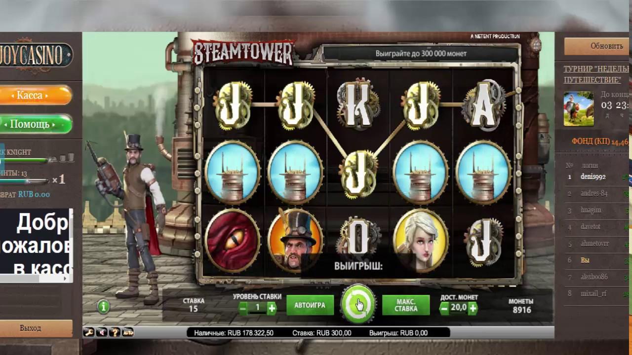 симуляторы игровых автоматов лошади