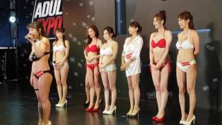 Download Video 20170610 TAE 台灣成人博覽會 JAV Beauties on Stage Day 2 MP3 3GP MP4
