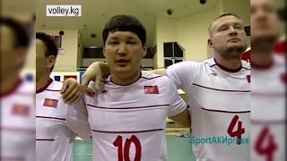 Чемпионат Азии: Финал. Кыргызстан - Туркменистан