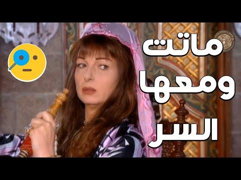 شكرية كتير زعلانة على خجو وهل الحكي ماعجبها لهند خانم ???????? نادين خوري -  الدبور