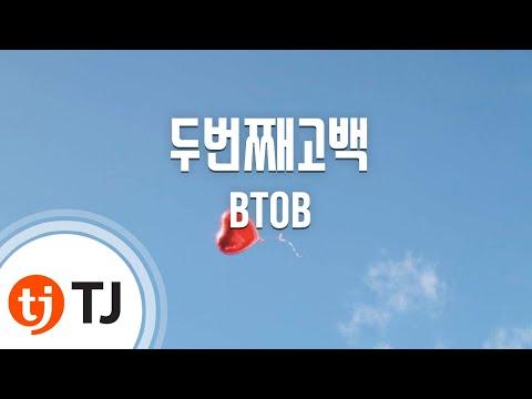 2nd Confession 두번째고백_BTOB_TJ노래방 (Karaoke/lyrics/romanization/KOREAN)