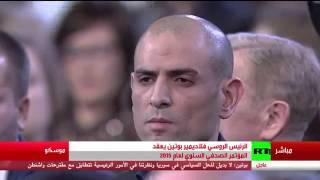 بالفيديو مواطن مصرى كان هو السبب فى حديث الرئيس الروسى (بوتين) عن شجاعة الرئيس السيسى
