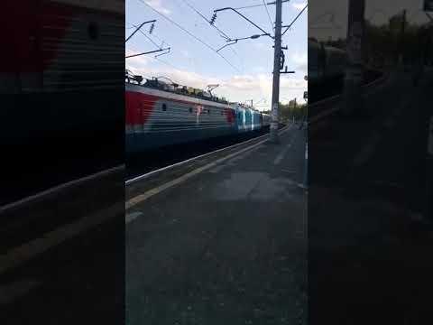 Поезд Нижний Новгород -Киров