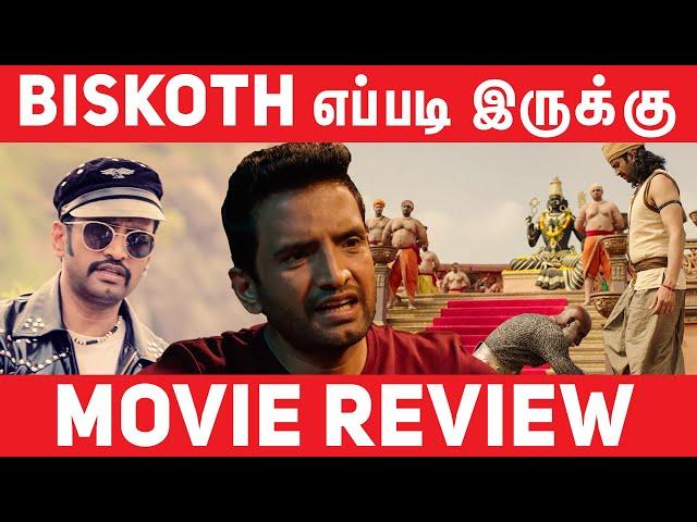 Biskoth Movie Review   Santhanam   #Nettv4u
