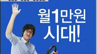 롯데손해보험 (무) 성공드라이브보험 [홈쇼핑영상제작] …