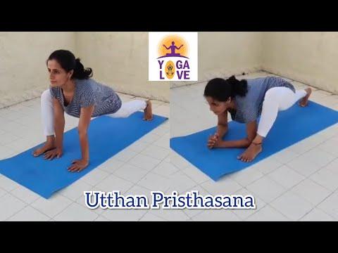 How to do Utthan Pristhasana (Lizard Pose) l Yoga Love