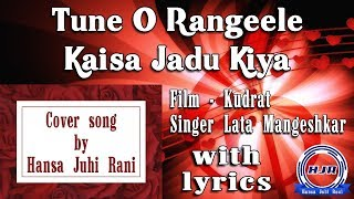 Tune o rangeele kaisa jadu kiya kudrat cover song by Hansa Juhi Rani with lyrics