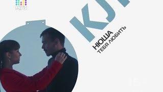 NYUSHA / Нюша - PRO клип, 29.05.17