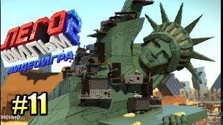 Лего Фильм 2 Видеоигра прохождение #11 {PC} — Апокалипсис Град на 100% часть 1