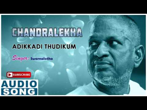 adikkadi thudikum song lyrics