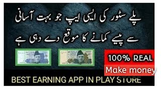 Earn daily online unlimited money by using app 👌|| How to earn money online on android mobile 2018