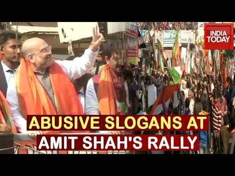 Controversial Slogans Raised At Amit Shah's Rally In Delhi