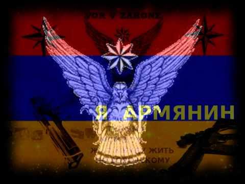 Dolya Vorovskaya   Armenian